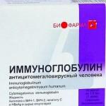 Антирезусный иммуноглобулин против резус-конфликта.