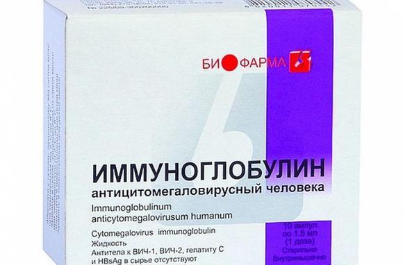 imagesantirezusnyj-immunoglobulin-pri-beremennosti-za-i-protiv-thumb.jpg