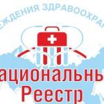 Красноярская межрайонная клиническая больница №4 в Красноярске (Кутузова, 71)