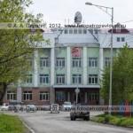 Институт вулканологии и сейсмологии ДВО РАН