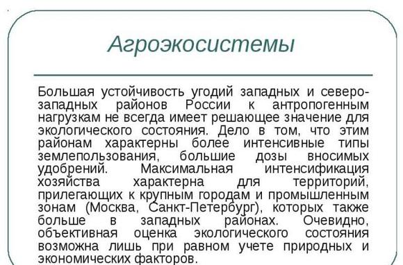imagesdlja-kakih-rajonov-rossii-harakterno-iskusstvennoe-oroshenie-thumb.jpg