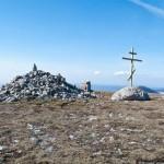 Рельеф, геологическое строение, богатства недр Крыма