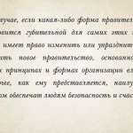 XX век. Вильсон и большевики