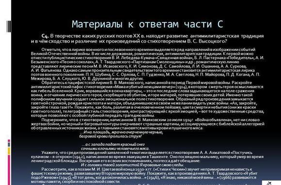 imageskakuju-literaturnuju-traditsiju-prodolgaet-pushkin-v-stihotvorenii-pamjatnik-thumb.jpg
