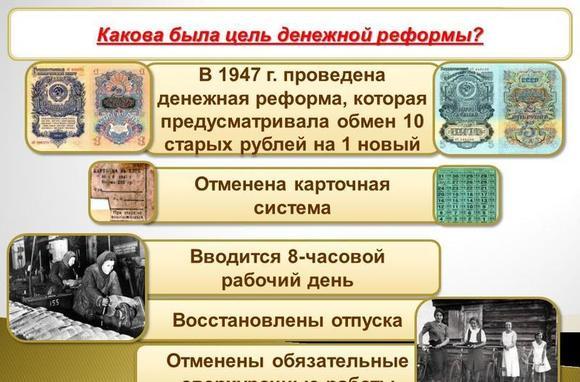 imagesleningradskij-tokar-g-s-bortkevich-stal-initsiatorom-thumb.jpg