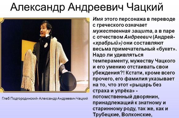 imageso-chjom-govorjat-familii-personagej-gore-ot-uma-thumb.jpg