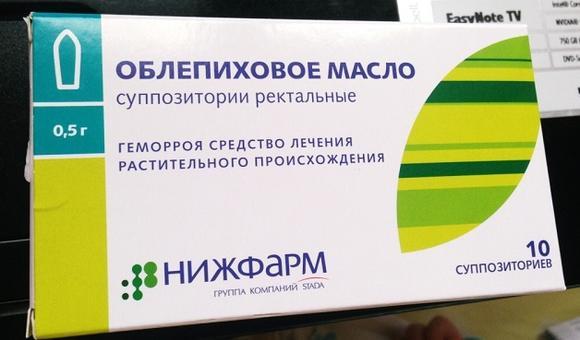 imagesoblepihovye-svechi-pri-gemorroe-thumb.jpg