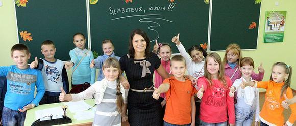 imagesobschee-srednee-obrazovanie-eto-skolko-klassov-v-belarusi-thumb.jpg