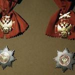 Орден «За заслуги перед Отечеством