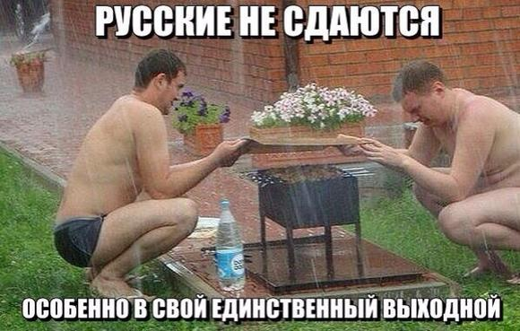 imagesprikolnye-sms-ljubovniku-dlja-podnjatija-nastroenija-thumb.jpg