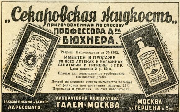 imagesspisok-rossijskih-gazet-gurnalov-nachala-20-veka-thumb.jpg