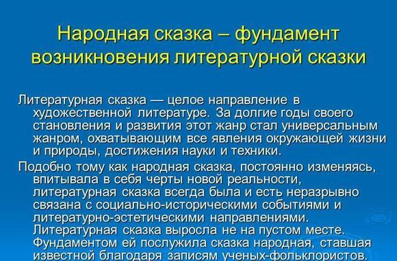 imagesukagite-kakoe-literaturnoe-mesto-rossii-nerazryvno-svjazano-thumb.jpg