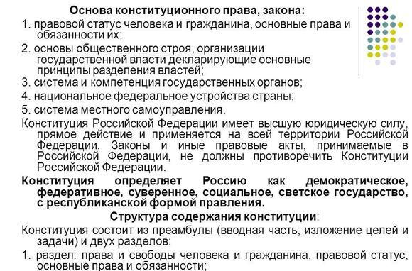 imagesv-proizvedenii-ukazyvaetsja-pjat-obschestvenno-ekonomicheskih-formatsij-thumb.jpg
