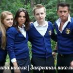 • Как я работал в НПОПМ в Красноярск-26