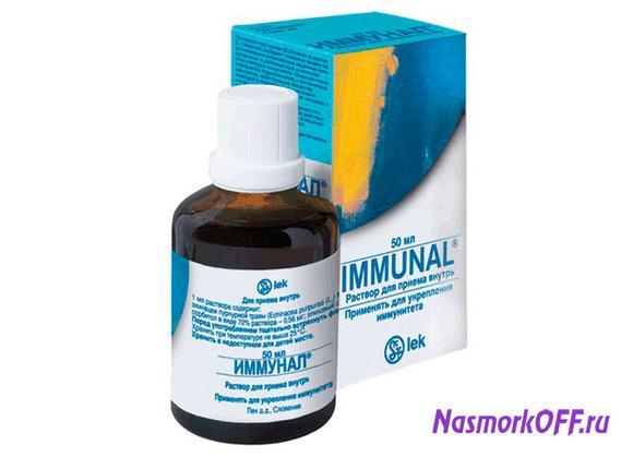 лекарство иммунал инструкция по применению - фото 5