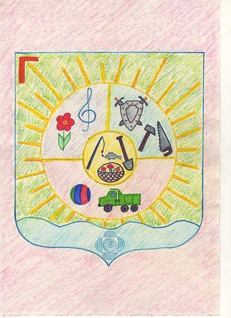 Фото герб семьи своими руками