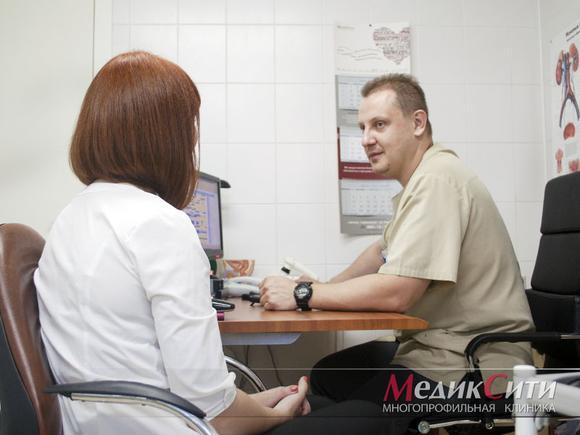 народное лечение бесплодия женского