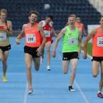 Легкая атлетика в Брянске