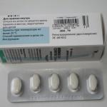 Таблетки, диспергируемые в полости рта