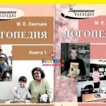 Процесс чтения у старших дошкольников и его нарушения