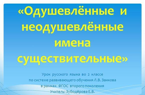 imageskak-nazyvaetsja-kogda-v-literature-neodushevlennym-predmetam-thumb.jpg