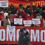 Молодежные организации коммунистов объединились в «Комсомол России