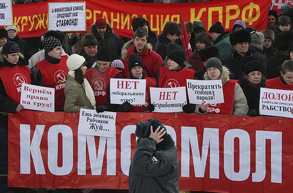 imageskommunisticheskaja-partija-i-komsomolskie-organizatsii-v-kazahstane-thumb.jpg
