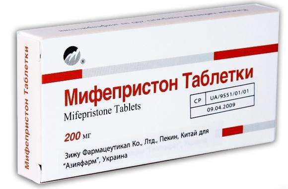 imagesmizoprostol-otzyvy-genschin-thumb.jpg