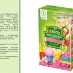 Купить детские каши Heinz (Хайнц)