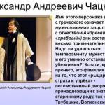 Над чем смеется современный читатель в комедии А С Грибоедова «Горе от ума