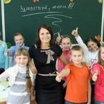 Школьное и дошкольное образование