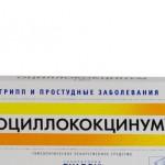Инструкция по применению препарата Оциллококцинум
