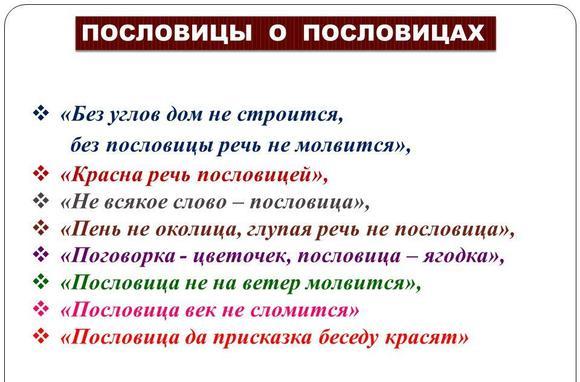 imagesposlovitsy-kak-dom-vyshel-iz-pod-zemli-thumb.jpg