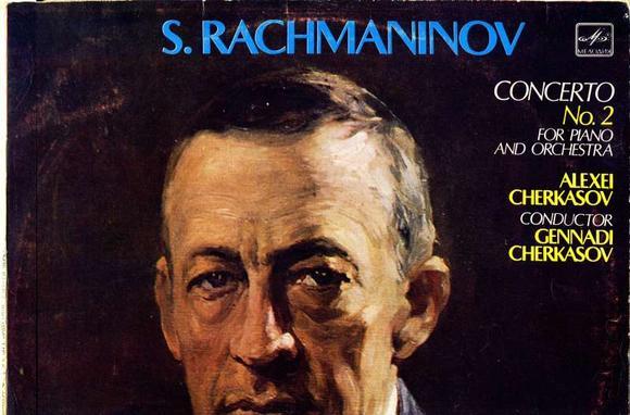 imagesprokofev-kontsert-dlja-fortepiano-s-orkestrom-2-thumb.jpg