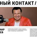 Радио Вести в Нижнем Новгороде на 98,6 FM