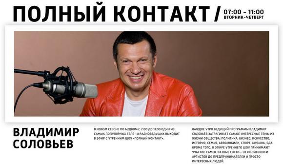 imagesradio-vesti-fm-rostov-na-donu-chastota-thumb.jpg