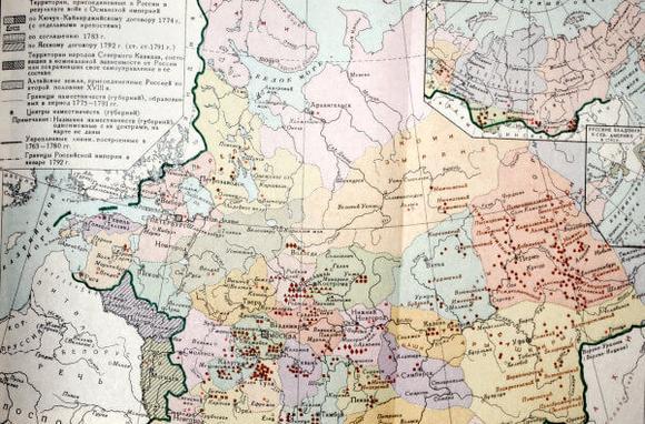imagesrossijskaja-imperija-vo-vtoroj-polovine-17-veka-thumb.jpg