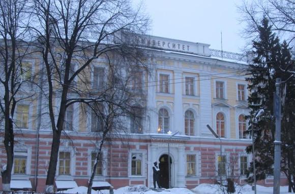 imagessajt-universiteta-im-p-g-demidova-jaroslavl-thumb.jpg