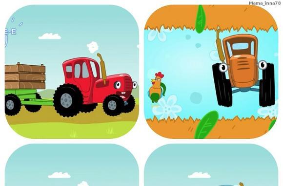 imagessinij-traktor-skachat-multiki-thumb.jpg