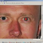 Эффект красных глаз