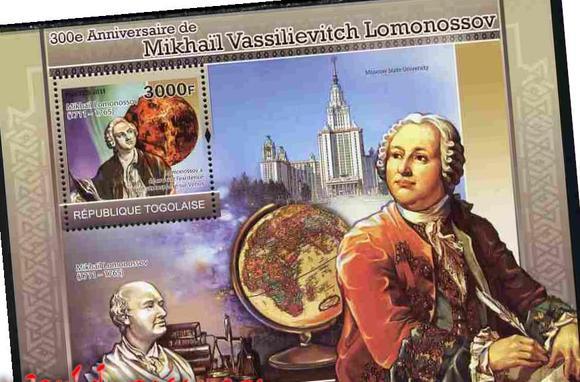 imagessostavit-15-voprosov-po-anglijskomu-jazyku-biografija-lomonosova-thumb.jpg