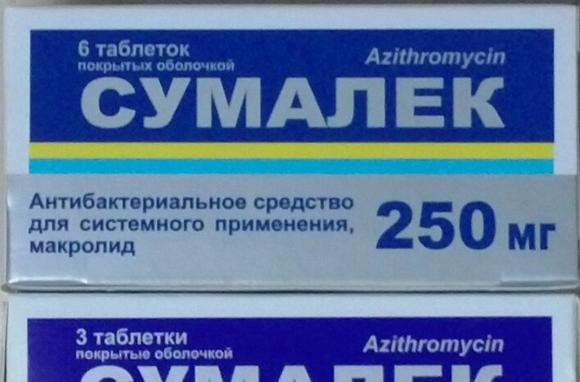 imagessumalek-tabletki-instruktsija-po-primeneniju-thumb.jpg