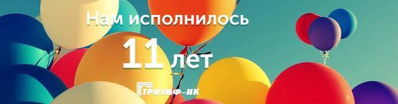 imagestriumf-nk-otzyvy-thumb.jpg