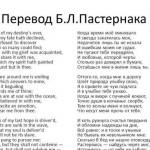 Перевод песен Pink