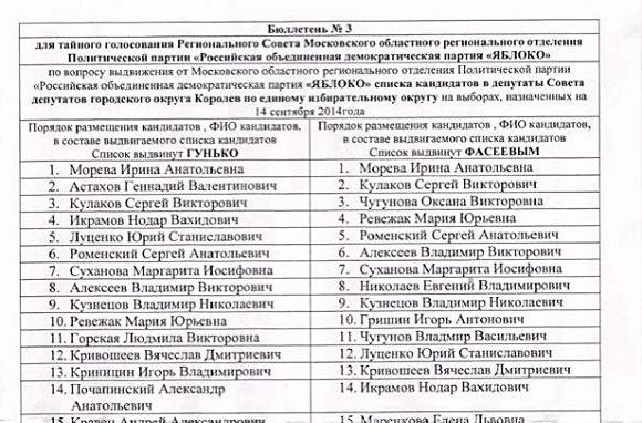 imagesxenus-tochka-kipenija-kak-ispravit-otnoshenija-s-armjaninom-thumb.jpg